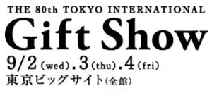 giftshow_logo